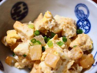 大根と豆腐と卵の炒め煮