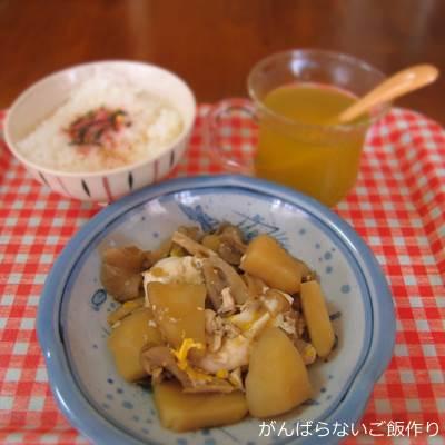 玉子入り舞茸とジャガイモ煮