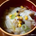 チルド餃子を利用した【餃子スープ】簡単料理と献立