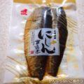 北日本水産物【にしん甘露煮】でニシン丼を作ってみた