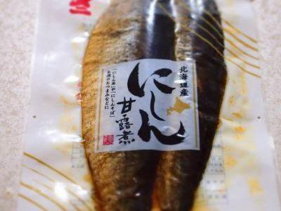 北日本水産物 にしん甘露煮
