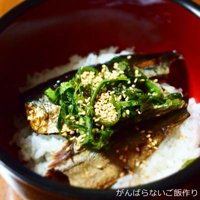 にしん甘露煮でニシン丼