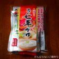 神州一味噌【春の七草がゆセット】を食べた感想と献立