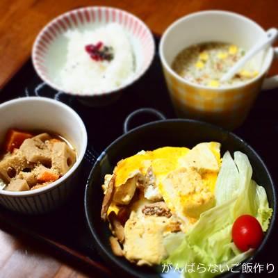 豆腐と焼豚の卵炒めの献立