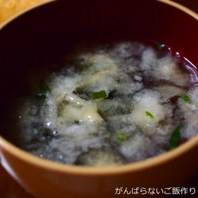 最中海藻スープ のど黒だし