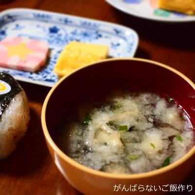 海藻スープの献立