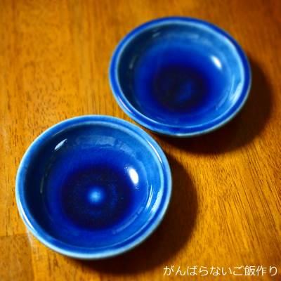 出西窯の陶器