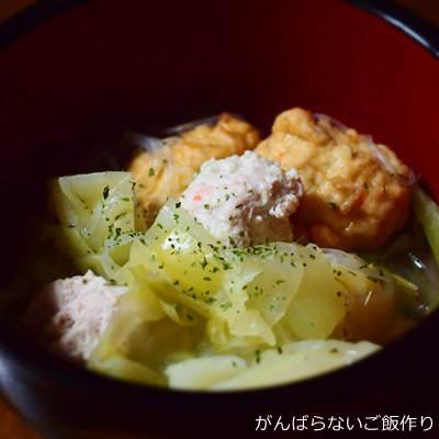 鶏つみれとキャベツの鍋