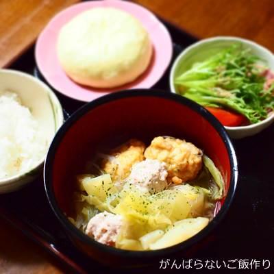 鶏つみれ鍋とカレーまんの献立
