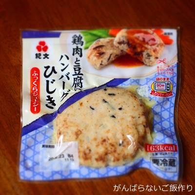 紀文 鶏肉と豆腐のハンバーグひじき