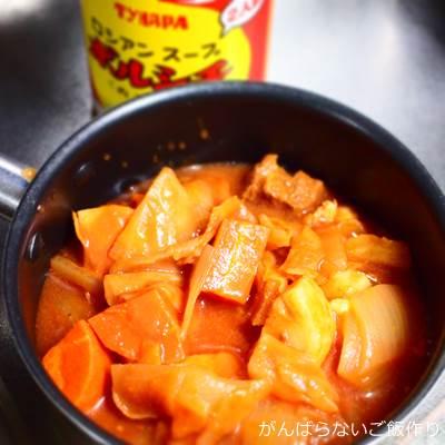 小鍋にあけた缶詰ボルシチ