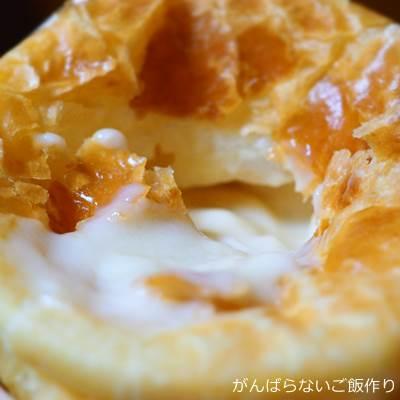 伊藤ハム 若鶏のクリームシチューパイ