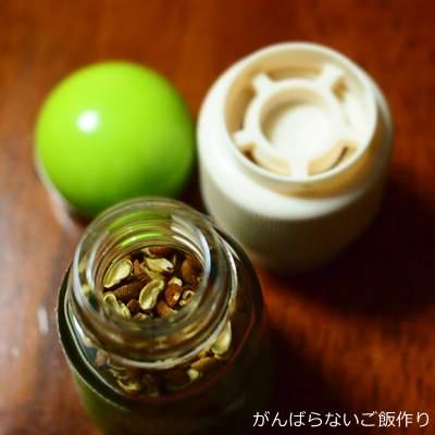 キャップを取ったミル付き山椒の実