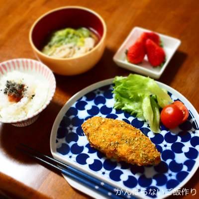 白身魚フライとスープ焼売の献立