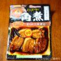 【日本ハム 角煮(トンポーロー)】のアレンジ☆長ネギ入り角煮丼