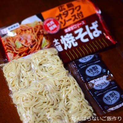 開封した広島オタフクソース付 太麺焼そば 濃厚甘口