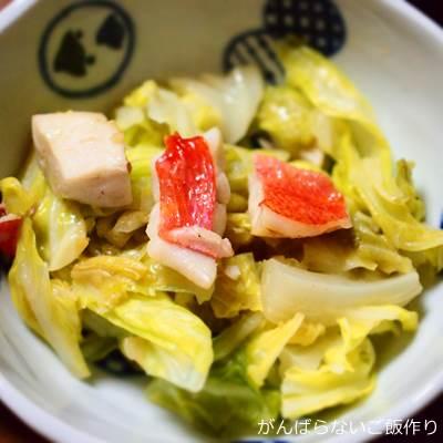 キャベツと金目鯛の生姜蒸し
