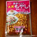 【カネカ 大豆もやし黒酢仕立て】を利用した簡単料理と献立