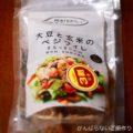 【大豆と玄米のベジフィレ(マイセン玄米)】を利用した簡単料理と献立