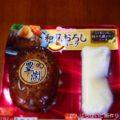 【 豊潤 和風おろしハンバーグ(日本ハム)】を食べた感想と献立