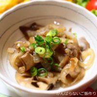 舞茸と玉ねぎのポン酢炒め