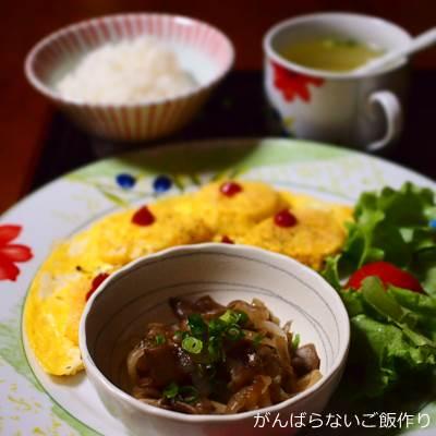 舞茸と玉ねぎのポン酢炒めの献立