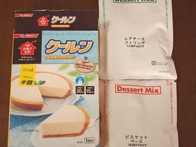お菓子百科 クールン レアチーズケーキ