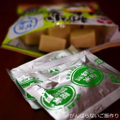 小さな新あさひ豆腐 減塩旨味だし付