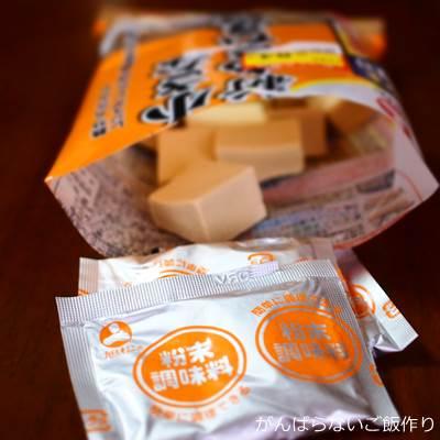 小さな新あさひ豆腐 粉末調味料付