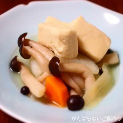 こうや豆腐の煮物
