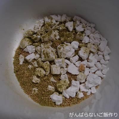 本葛粉で作るデザート