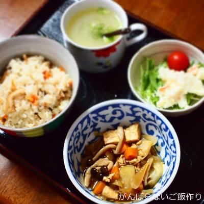 豆腐と野菜の甘酢だれ炒めの献立