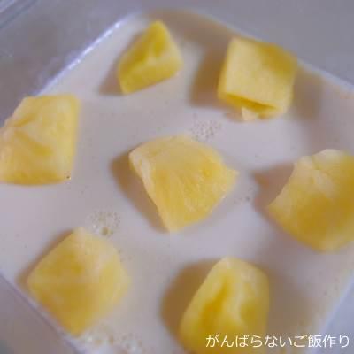 煮りんごの牛乳寒天