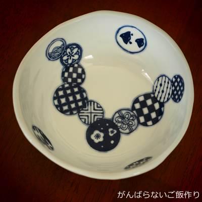 有田焼カレーの器
