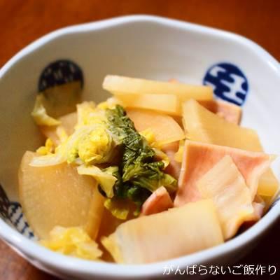 ハムと白菜と大根の旨煮