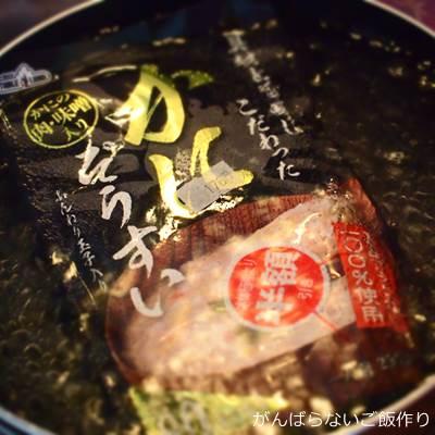 湯せん中のレトルト雑炊