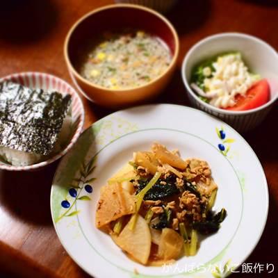 大根と小松菜とツナの煮物の献立