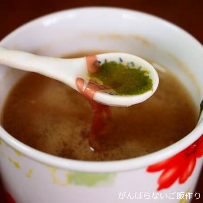 札幌食品サービス お湯を注いだ漁師のみそ汁