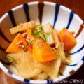 【大根・にんじん・ツナの和風煮込み】簡単料理と献立