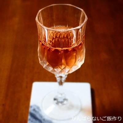 クリスタルダルク ロンシャン ワイングラス