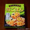 【筍(たけのこ)】炊き込みご飯の素☆食べ比べ