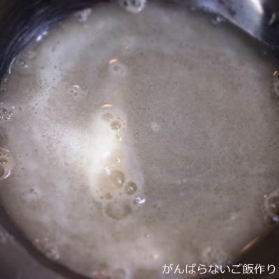 永谷園 あんかけ玉子の水に溶いたふわふわ粉