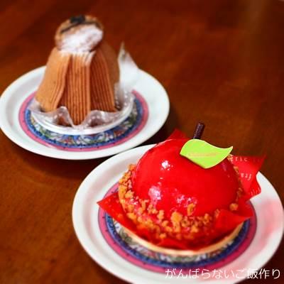 シャトレーゼ モンブランとリンゴのケーキ