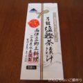 【万能 塩鰹茶漬け(三角屋水産)】は便利な調味料