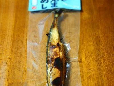 もへじ 北海道から 焼きさんまめし