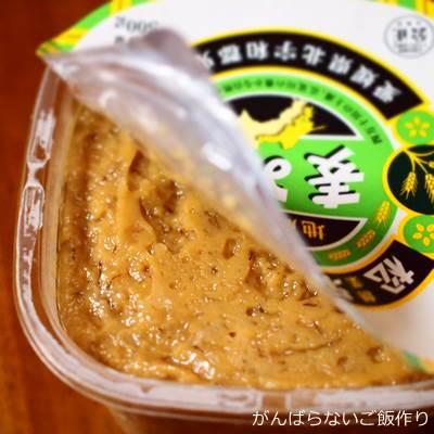 地蔵味噌 松浦麹店 麦みそ