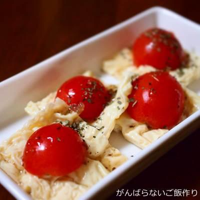 湯葉とミニトマトのサラダ