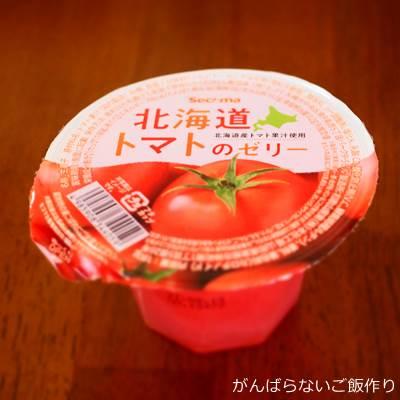 セコマ 北海道トマトのゼリー