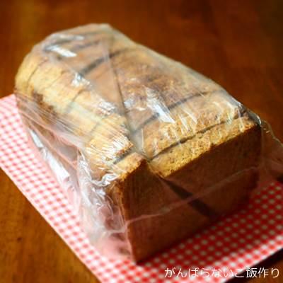 サモワァール 自家製黒パン テイクアウト