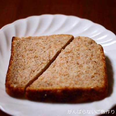 ロシア料理サモワァールの黒パン